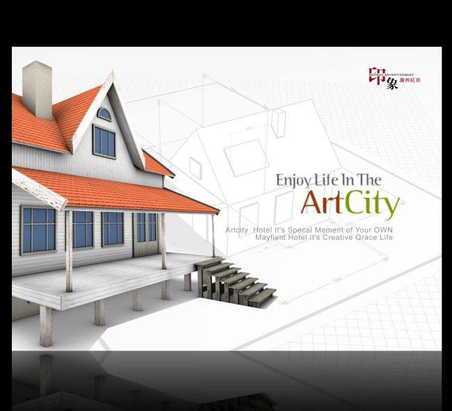 建筑海报设计