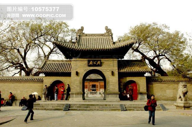 洛阳周公庙图片素材(图片编号:10575377)