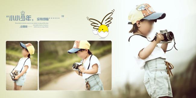 影楼psd儿童模版源文件模板下载(图片编号:10577468)