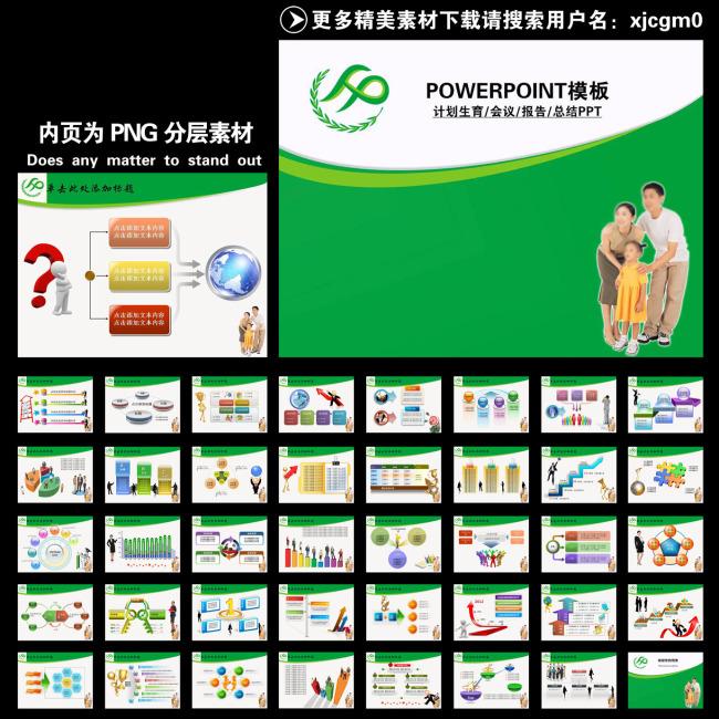 个人销售工作总结范文_人口普查总结报告范文