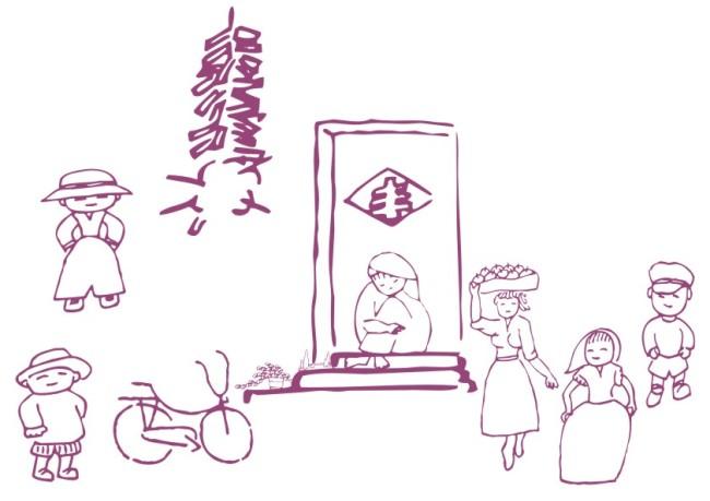 丰收简笔画-丰收喜悦 手绘画模板下载 10579431 人物插画 卡通