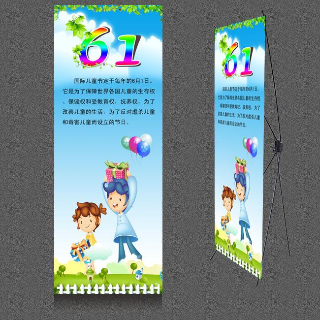 儿童中国风海报手绘