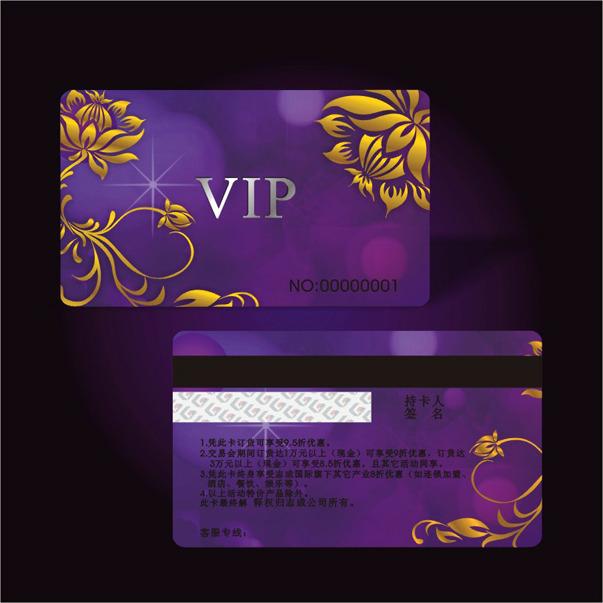 平面设计 vip卡|名片模板 vip卡 > 尊贵典雅莲花图案vip卡设计模板