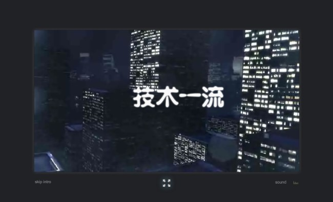 房地产广告宣传网站flash引导页模板下载(图片编号:)