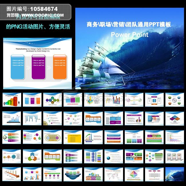 企业文化展望未来计划总结动画幻灯片PPT-职场 团队 计划 总结PPT模