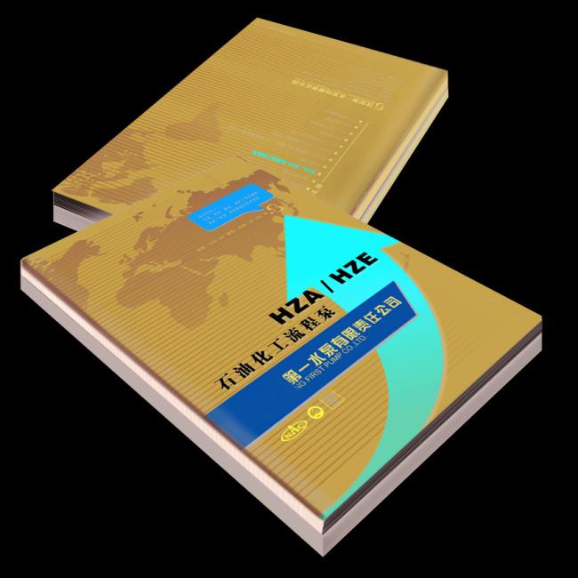 平面设计 画册设计 企业画册(封面) > 工业画册封面  下一张&gt