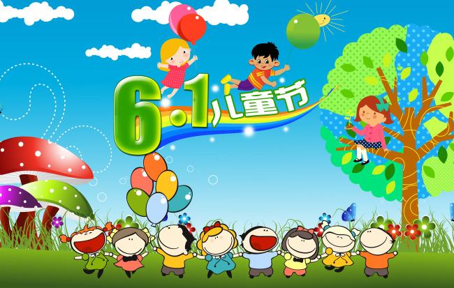六一儿童节蓝天白云花朵卡通高清海报背景图