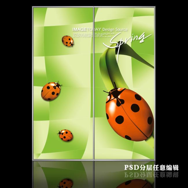 瓢虫爬叶子卡通图片