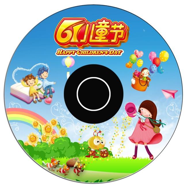 光盘封面 光盘封面模板 光盘设计 光盘模板 光盘封面设计素材 光盘