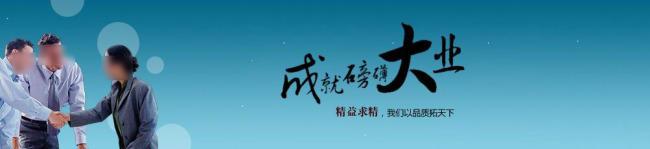 手绘梦想大赛banner