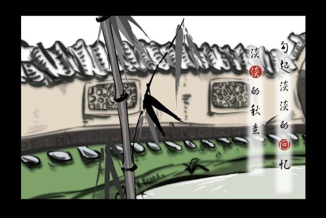 水墨竹子金鱼图片