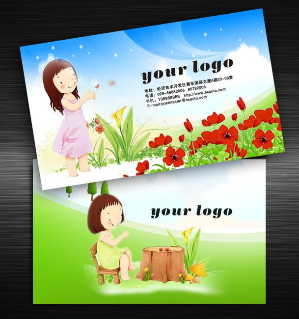 卡通幼儿名片模板下载(图片编号:10597240)_广告设计