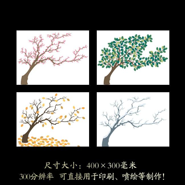春夏秋冬四季树图片