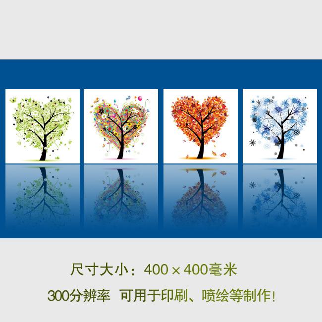 春夏秋冬四季爱心树无框画图片