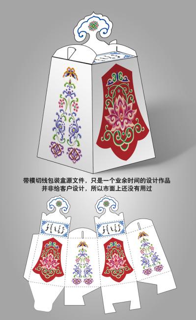 蒙古花纹特色礼品包装盒设计