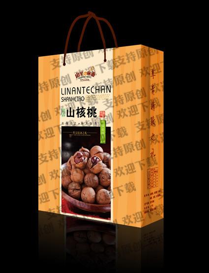 山核桃礼盒模板下载(图片编号:10605195)_礼品|包装