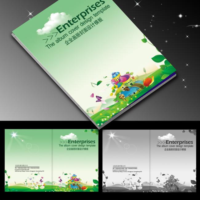 封面设计 美容画册 企业画册 封皮 书籍 服装画册 装饰画册 现代 书皮