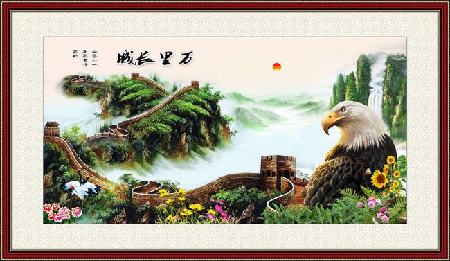 万里长城雄鹰大气中堂壁画模板下载 10614428 山水风景画 装饰画 背