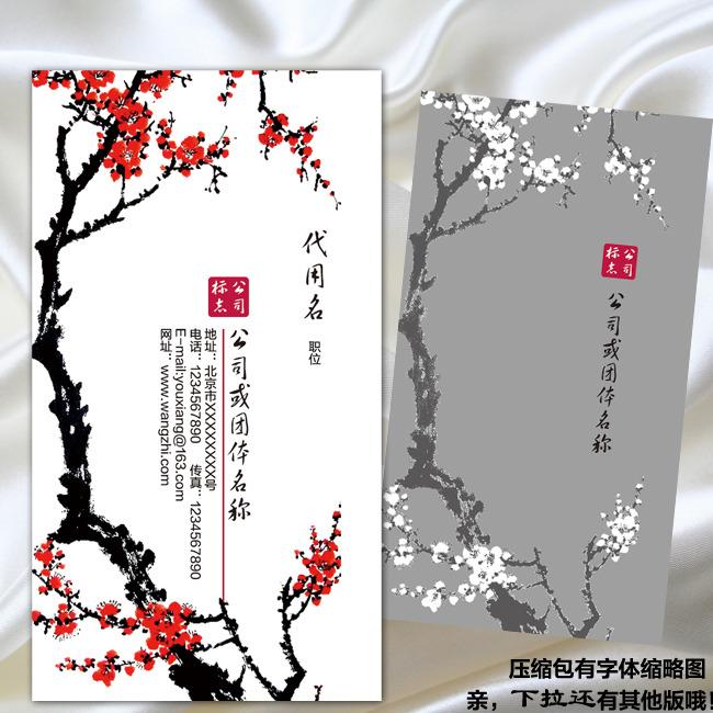古风茶韵版式设计图