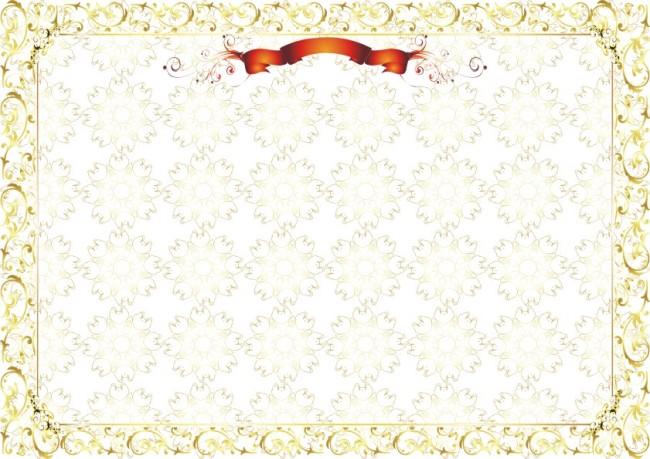 精装金边-行政聘书底纹模板下载(图片编号:10617307)图片