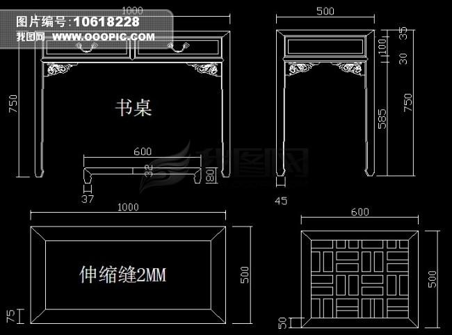中式古典家具书桌设计方案