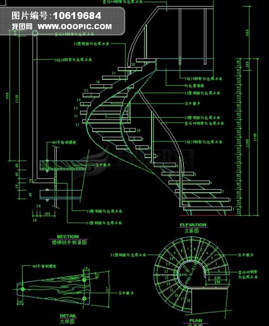 cad楼梯施工图