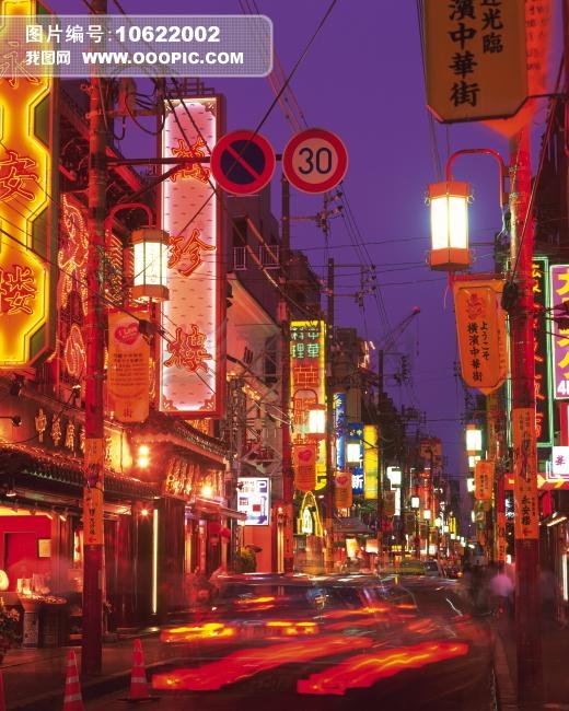 夜街 街道