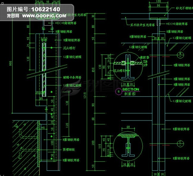 cad节点图怎么画_CAD节点图模板下载图片编号10622278_CA