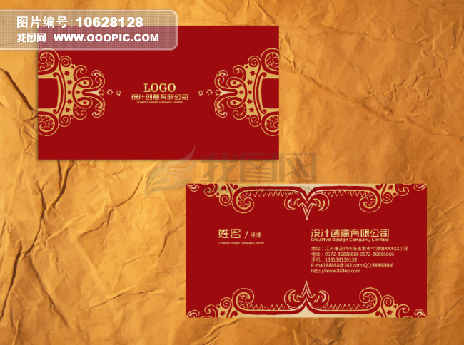 欧式花纹名片模板下载(图片编号:10628128)