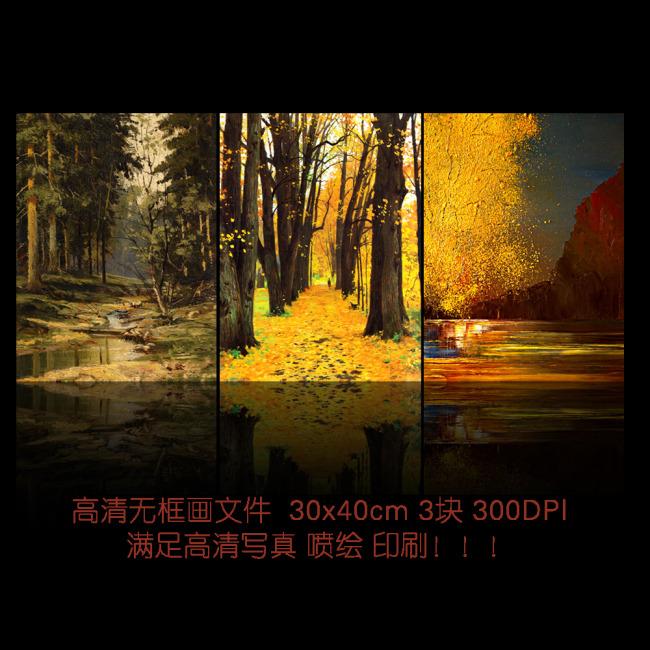 ppt边框森林动态-唯美树林无框画模板下载 10630648 背景墙