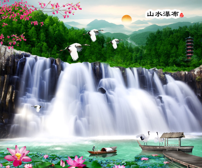 瀑布山水风景画