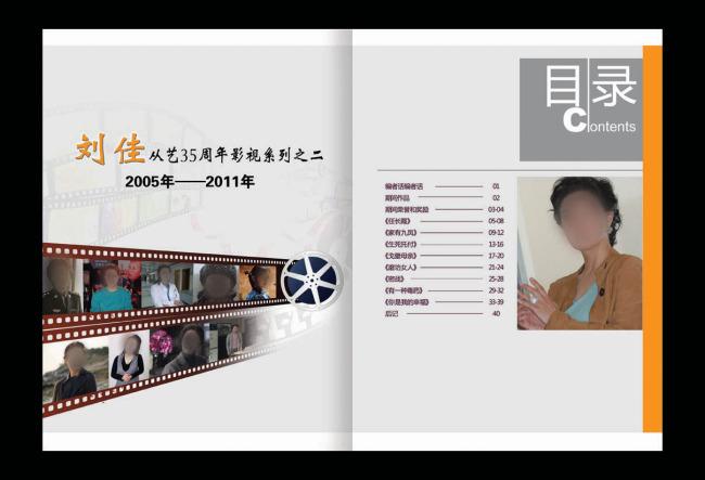 企業畫冊內頁設計模版模板下載(圖片編號:10641387)