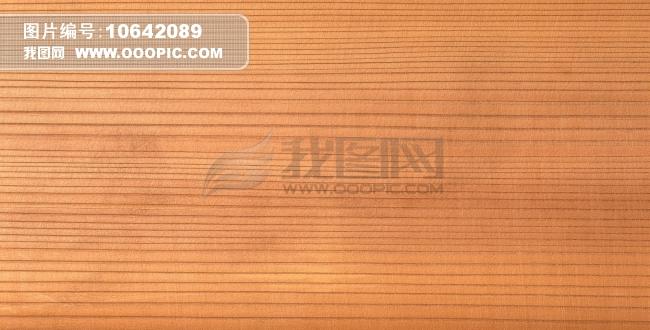 装饰材料 建材 建筑材料 装修材料 木纹理 地板纹理 贴图 木头 木地板