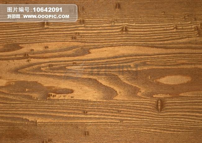 装饰材料 建材 建筑材料 地板贴图 木纹理 地板纹理 贴图 木头 木地板