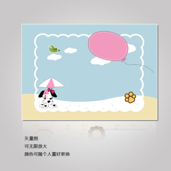 儿童相框宝宝百岁照背景模板下载(图片编号:10647175)