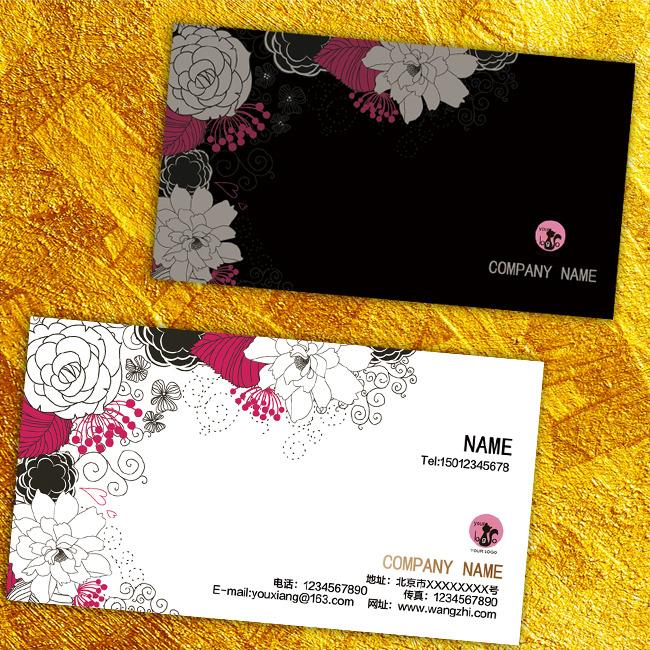 店纺织品美容美发名片-服装纺织名片-vip卡 名片模板