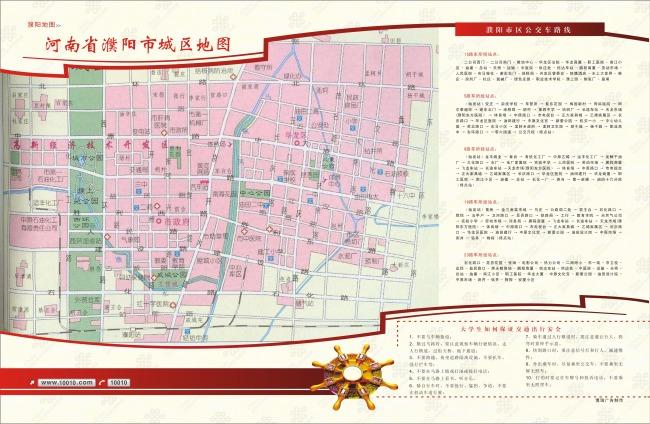 濮阳市地图 公交路线