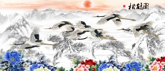 仙鹤 松树 牡丹