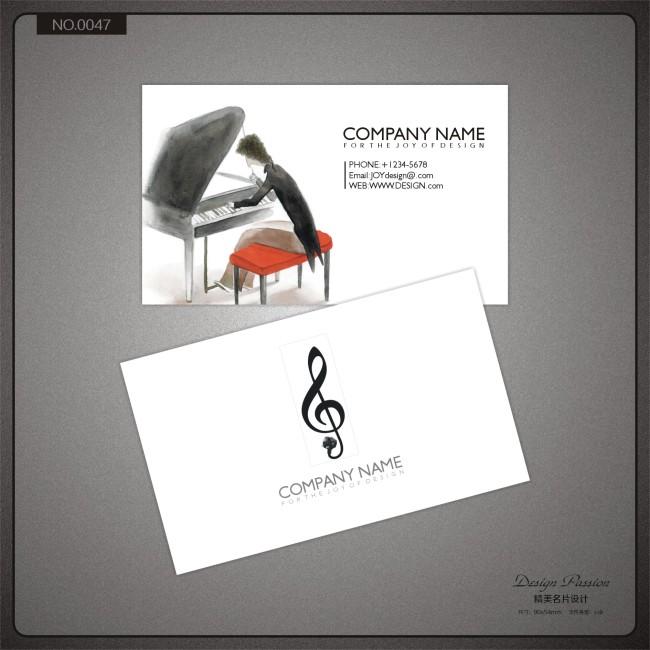 钢琴培训机构名片设计模板下载