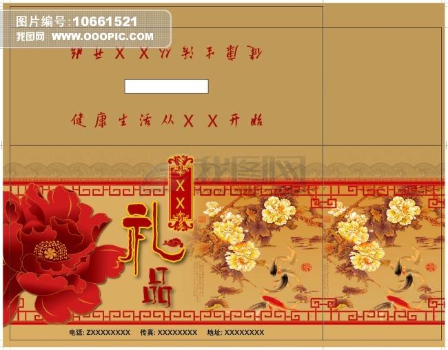 大米礼盒设计图-包装设计模板 包装设计模板设计模板下载 第90页我