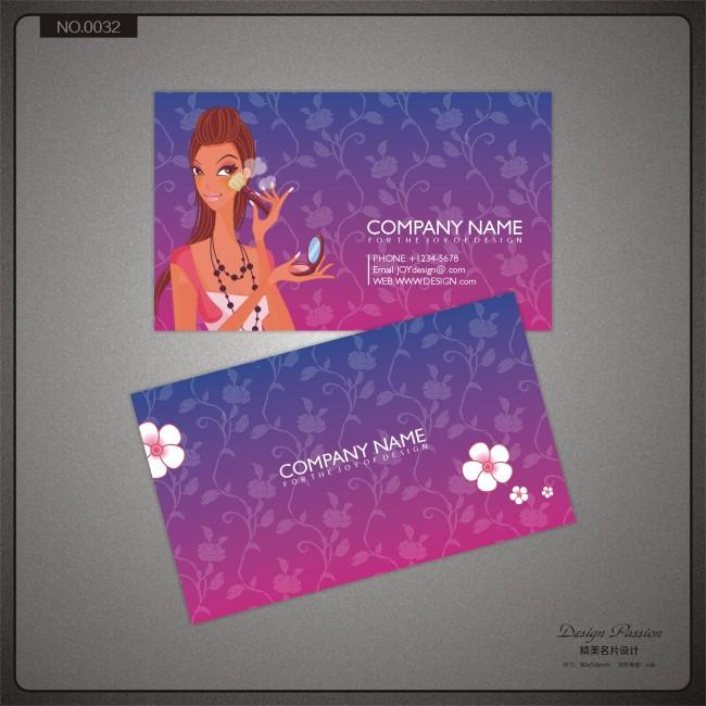 创意女性美容美发化妆名片设计模板下载
