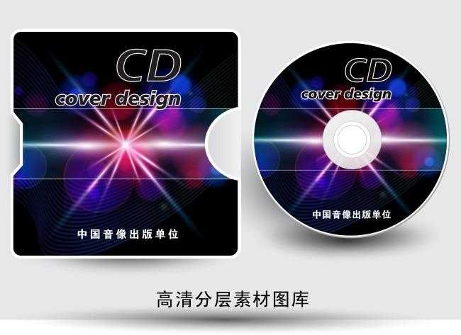 时尚高档流行cd音乐光盘设计