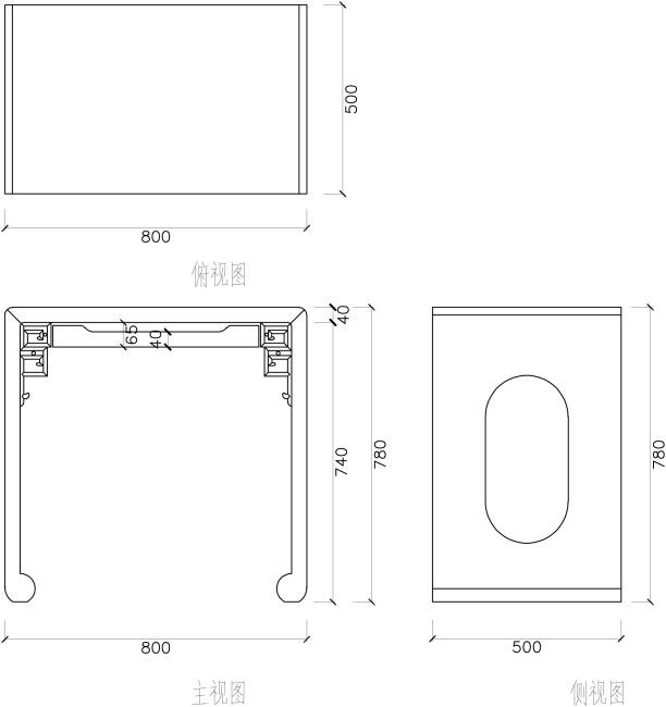 中式仿古古典书房电脑桌书桌图纸