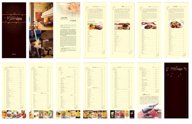 法国餐厅 餐单菜单菜谱西餐厅 咖啡厅 菲力牛排 鹅肝 羊排 法国蜗牛