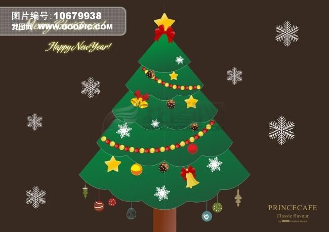 圣诞节贺卡模板下载(图片编号:10679938)