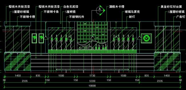 我图网提供独家原创吧台平面图 正版素材下载, 此素材为原创版权图片,图片,作品体积为,是设计师woainiabc123在2012-09-18 17:08:21上传, 素材尺寸/像素为-高清品质图片-分辨率为, 颜色模式为模式:RGB,所属酒店宾馆CAD施工图分类,此原创格式素材图片已被下载0次,被收藏76次,作品模板源文件下载后可在本地用软件编辑替换,素材中如有人物画像仅供参考禁止商用。 吧台平面图 吧台立面图 吧台设计 KTV吧台 收银台 酒店吧台 宾馆吧台