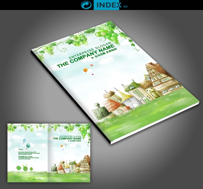 绿色卡通童话画册