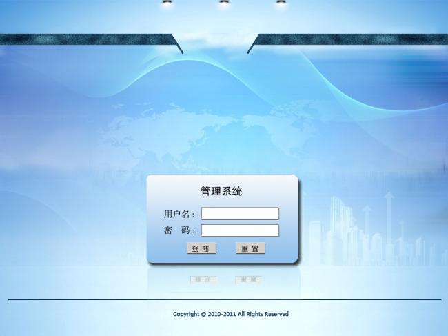 网站后台登陆页面设计模板下载 网站后台登陆页面设计图片下载 网站