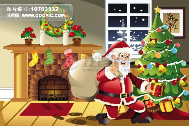 矢量卡通圣诞节场景素材