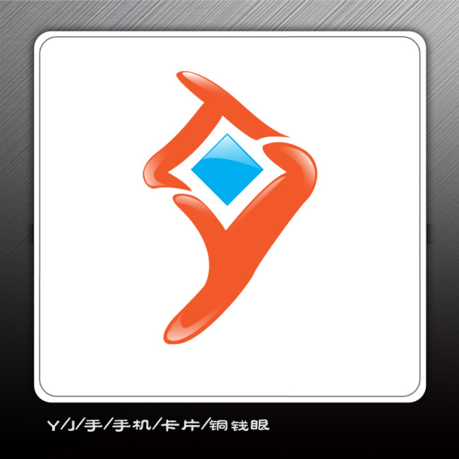 电子科技电信行业logo设计模板下载